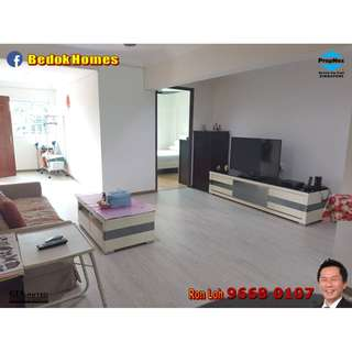 3½NG Bedok South Road Blk 40 HDB Resale For Sale Flats Property SIngapore