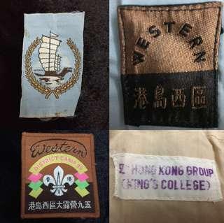 Boy Scout 童軍 港島5區區章 / 95港區活動章 ($100 each)