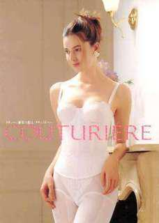 Couturiere Body Suit ( A gift for Women )