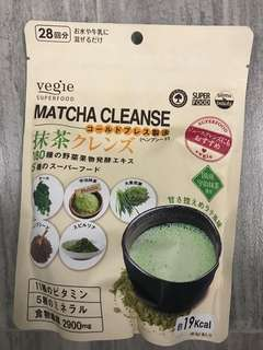 Vegie superfood 綠茶粉