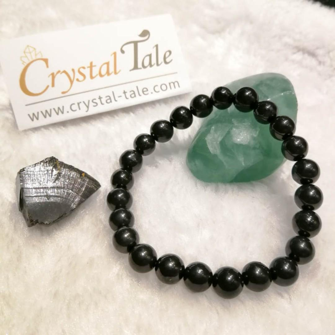 Shungite Bracelet (0132) - Best Crystal to Block
