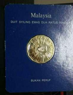 💥💥 Malaysia Commemorative Gold Coin $200