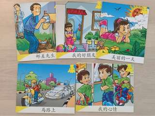 Scroll The Orchard Series (Level 2) Chinese Readers for Preschoolers
