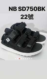 🚚 New balance涼鞋SD750BK ⚠️⚠️可議價 急售