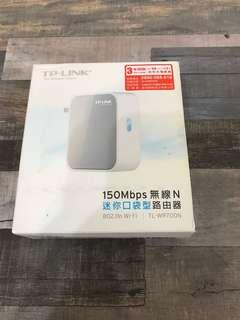 TP-LINK 150Mbps 無線N 迷你口袋型路由器