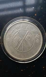 100% Original Yunnan 50cents
