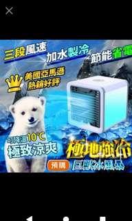 🚚 現貨1台亞馬遜爆款 Artic Air Cooler迷你桌上型空調水冷扇