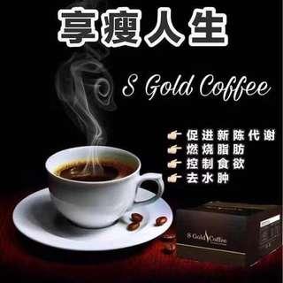 S gold coffee 燃脂金咖啡