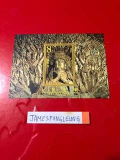 中國郵票-2002年大足小全張