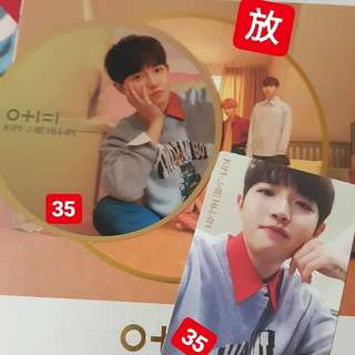 Wanna One I promise you album 專輯 金在奐小卡圓鏡 card mirror