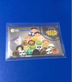 Tsum Tsum Star Wars Ezlink Card =》No value