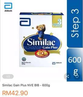 Similac Gain Plus 600g