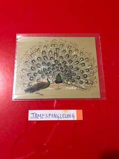 中國郵票-2004年孔雀小全張