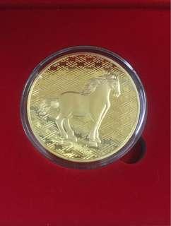 BN MBS zodiac series collectible coin (Horse)