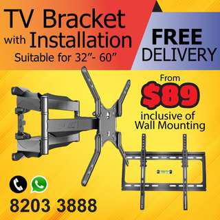 TV bracket for sale with wall mounting