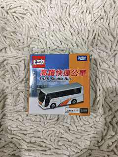 Tomica HSR Taiwan Exclusive