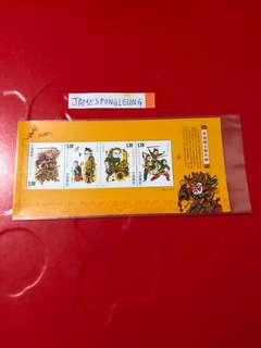 中國郵票-2008年朱仙鎮小型張
