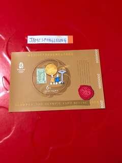 中國郵票-2008年奧運小全張