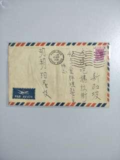 1958 Envelope