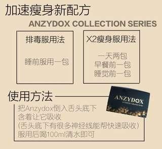 Anzydox