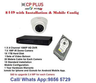 cctv small shop packages