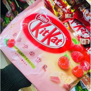 Kit Kat Raspberry Japan