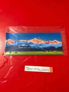 中國郵票-2010年香格里拉小全張