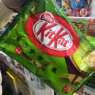Kit Kat Otona no Amasa Greentea Japan