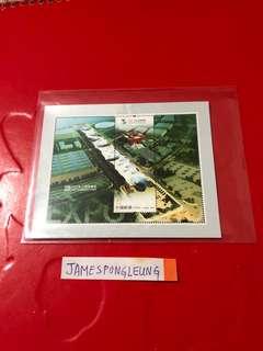 中國郵票-2010年上海世博小全張