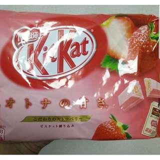 Kit Kat Strawberry Japan
