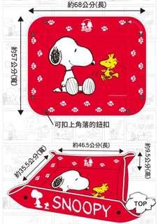 【現貨/限量寵物坐墊】 7-11 Snoopy & Friends