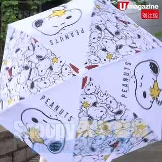 SNOOPY 雨傘套裝,縮骨遮及遮袋