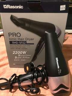 Rasonic PRO Ionic Hair Dryer