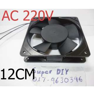 AC 220V 240V 50/60Hz cooling fan 120*120*25mm industrial Home AC fan
