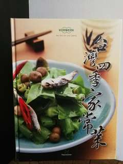 [NEW] THERMOMIX TAIWAN 4-SEASONS HOME COOKED FOOD CHINESE TM5 TM31