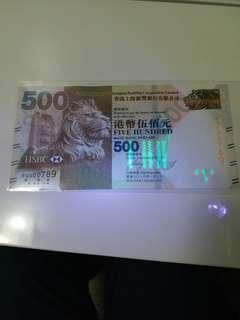 中銀 13年版  lucky number
