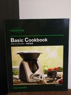 [NEW] TM31 Basic Cookbook Chinese