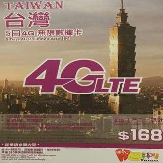 台灣 數據卡 5日 4G 5GB +128kbps 無限數據 上網卡 SIM CARD