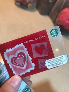 Starbucks Card (刮卡 無錢)情人節