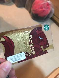 Starbucks card Starbucks Card (刮卡 無錢)生肖馬年