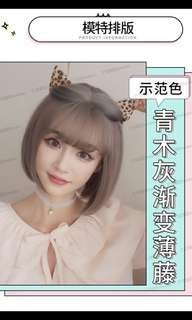Preorder korean air fringe Ash grey Bobo ladies wig * waiting time 15 days after payment is made * chat to buy to order