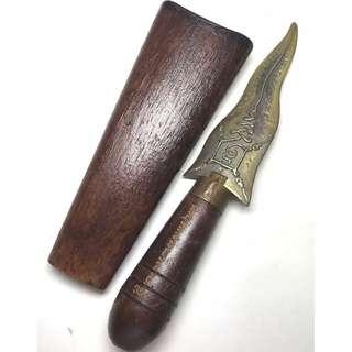 PorTan Phrom MitMok 灭魔刀 (Kris)