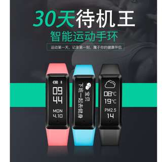 QCT W2 sport watch smart band