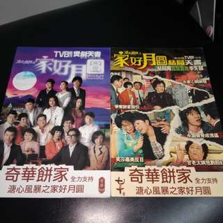 tvb dramas mini book
