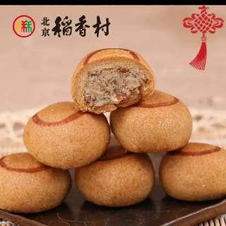 北京月餅  貢品月餅 老北京 (中華老字號)京城月餅 小吃 點心