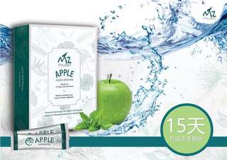 Muzen Apple Juice Enzyme 15-Days Miracle Slimming Detox Cleansing Powder Drink*HALAL CERTIFIED AND SUITABLE FOR VEGANS