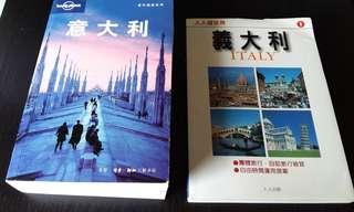 意大利旅遊書 Italy Travel Book