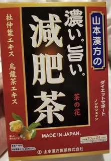 健康飲品( 消脂茶 )