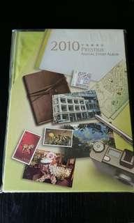 2010珍貴郵票冊
