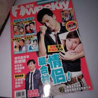 iweekly mag